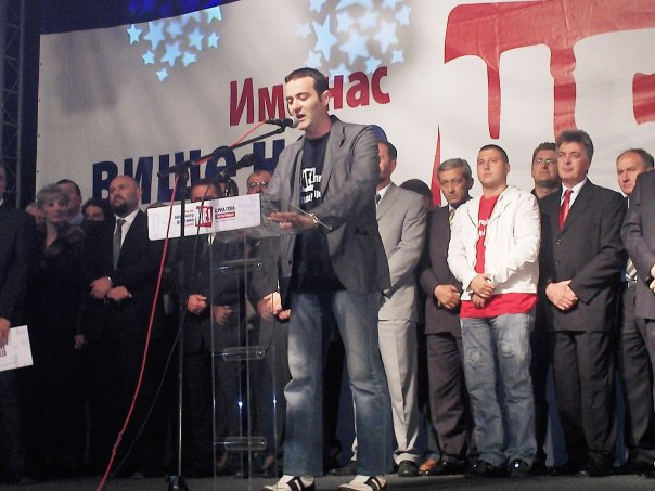 Божовић: Српска листа за смјену режима