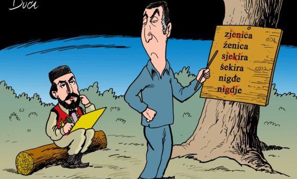 Милов инжењеринг: Шта је кичма новог црногорског идентитета
